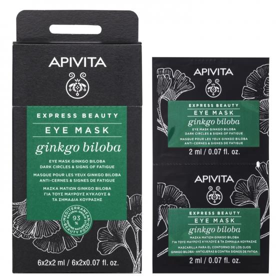 Apivita Express Beauty Máscara Antipapos & Antiolheiras de Ginkgo Biloba 2x2ml