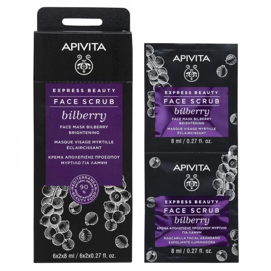 Apivita Express Beauty Esfoliante Iluminador de Mirtilo 2x8ml